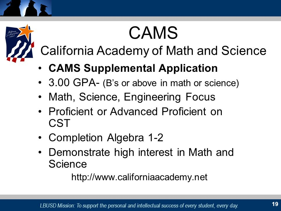 CAMS California Academy of Math and Science