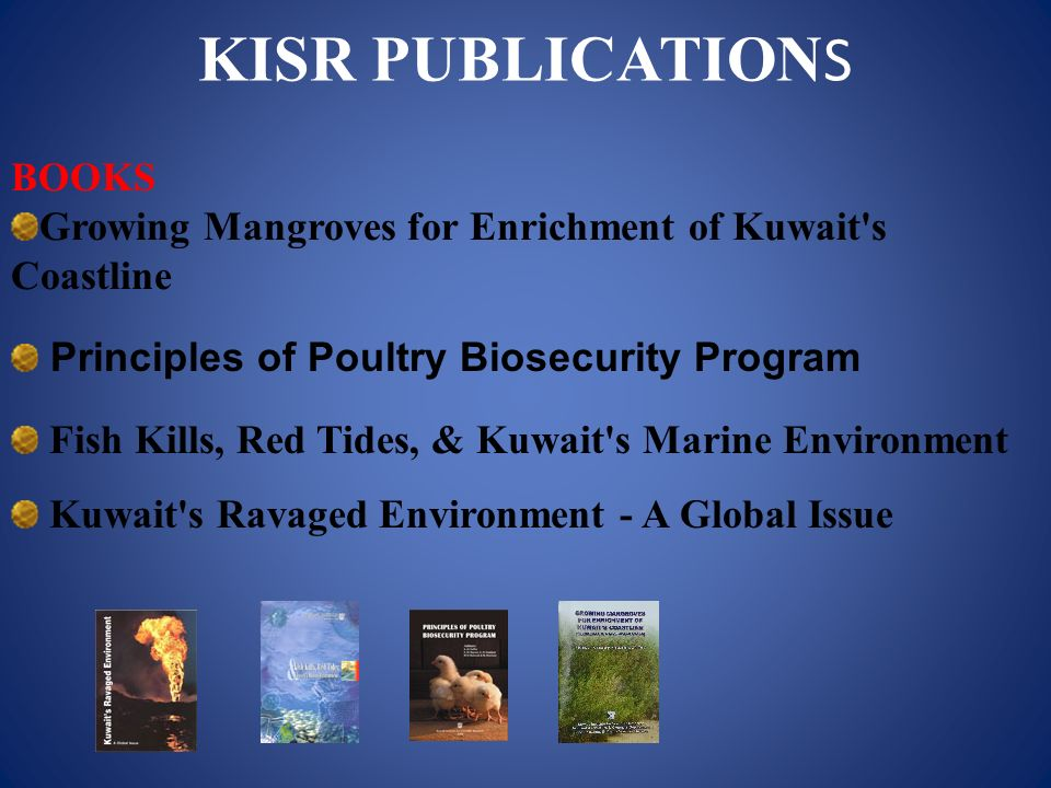 KISR PUBLICATIONS BOOKS