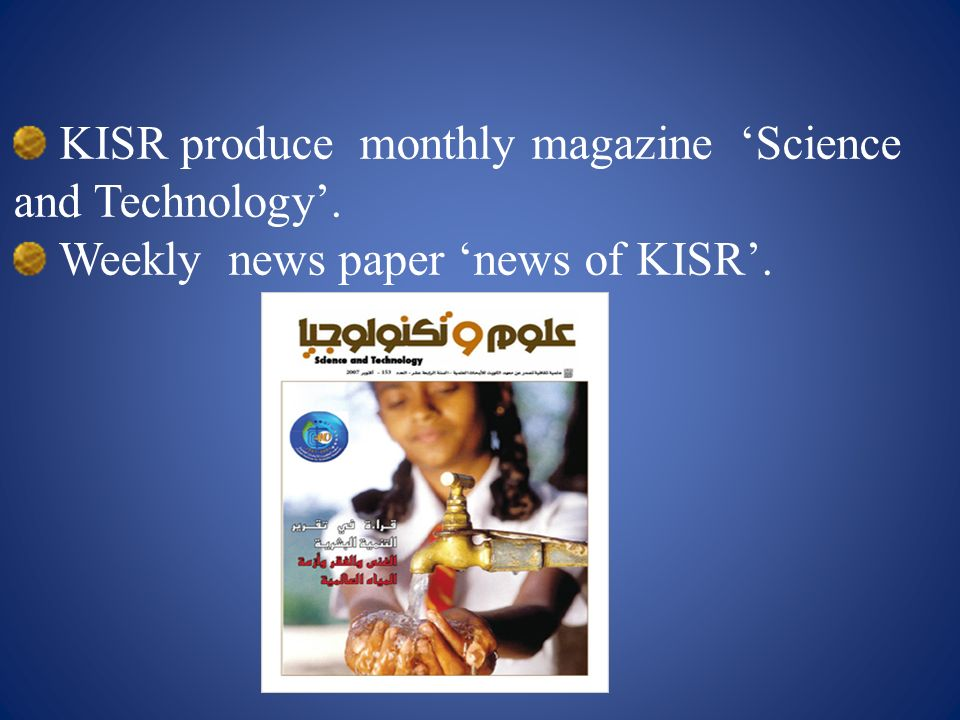 KISR produce monthly magazine 'Science and Technology'.