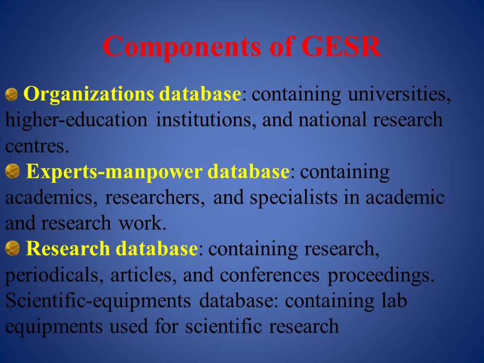 Components of GESR Organizations database: containing universities, higher-education institutions, and national research centres.