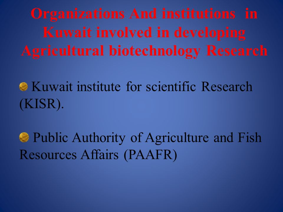 Organizations And institutions in Kuwait involved in developing Agricultural biotechnology Research