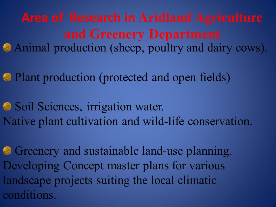 Area of Research in Aridland Agriculture and Greenery Department
