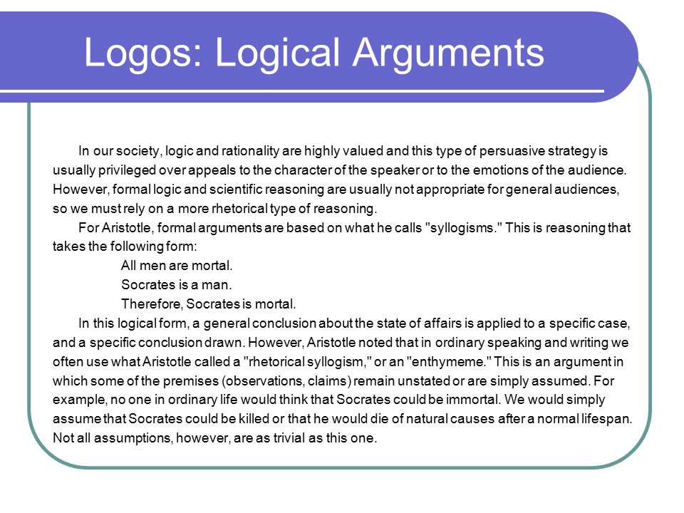 logical appeals in an essay