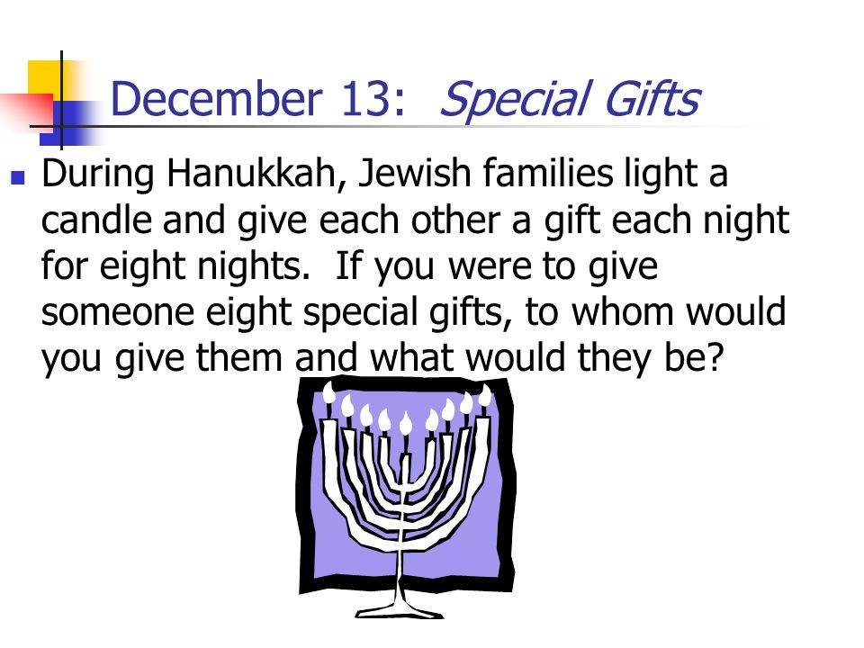 December 13: Special Gifts
