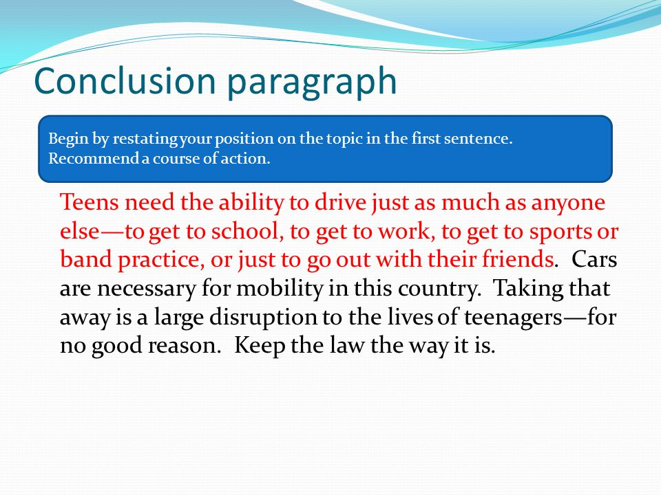 how to write a position paper ppt