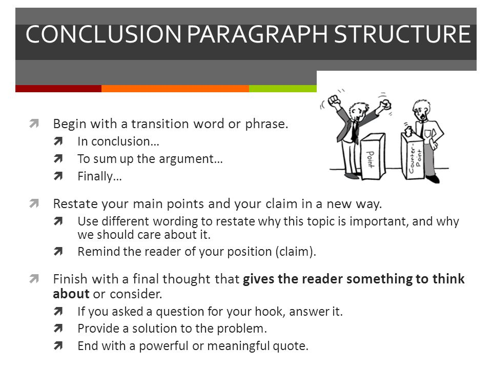 parts of the argument essay include ppt video online  conclusion paragraph structure