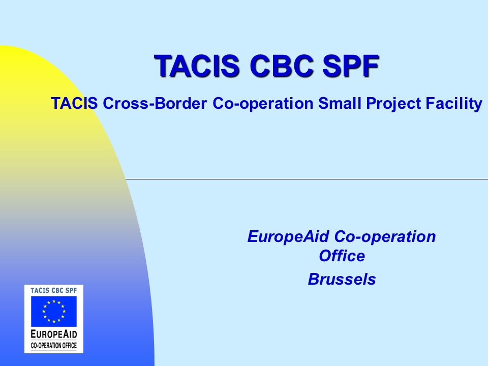 EuropeAid Co-operation Office Brussels