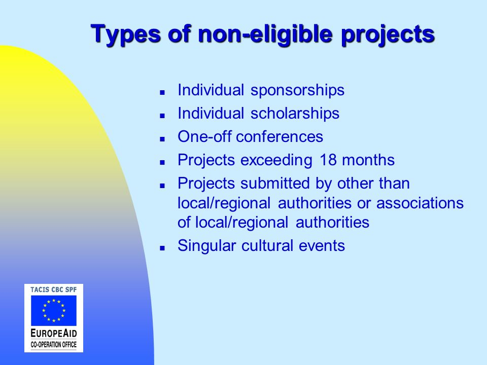Types of non-eligible projects