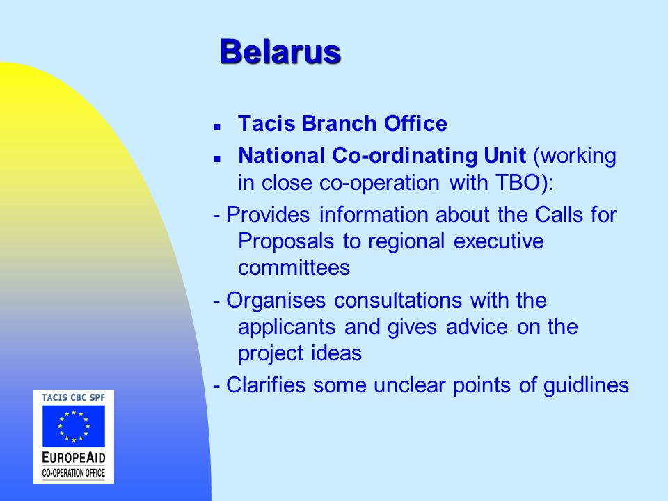 Belarus Tacis Branch Office
