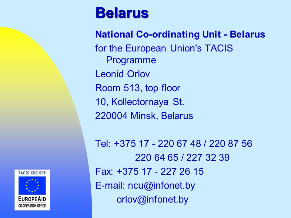 Belarus National Co-ordinating Unit - Belarus