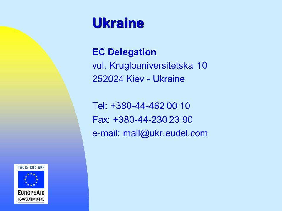 Ukraine EC Delegation vul. Kruglouniversitetska 10