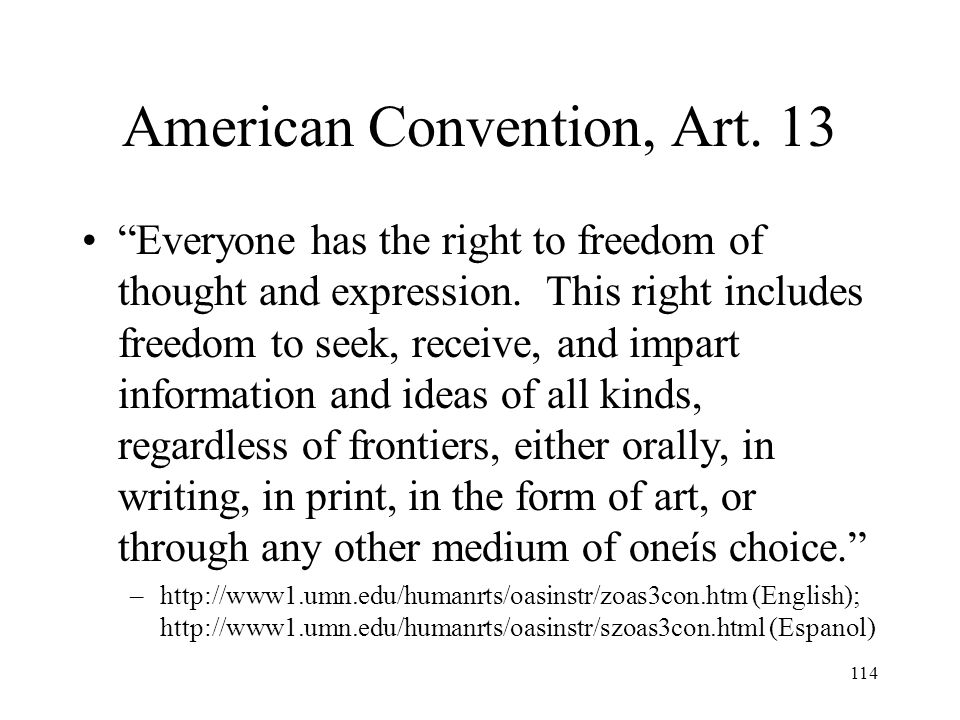 American Convention, Art. 13