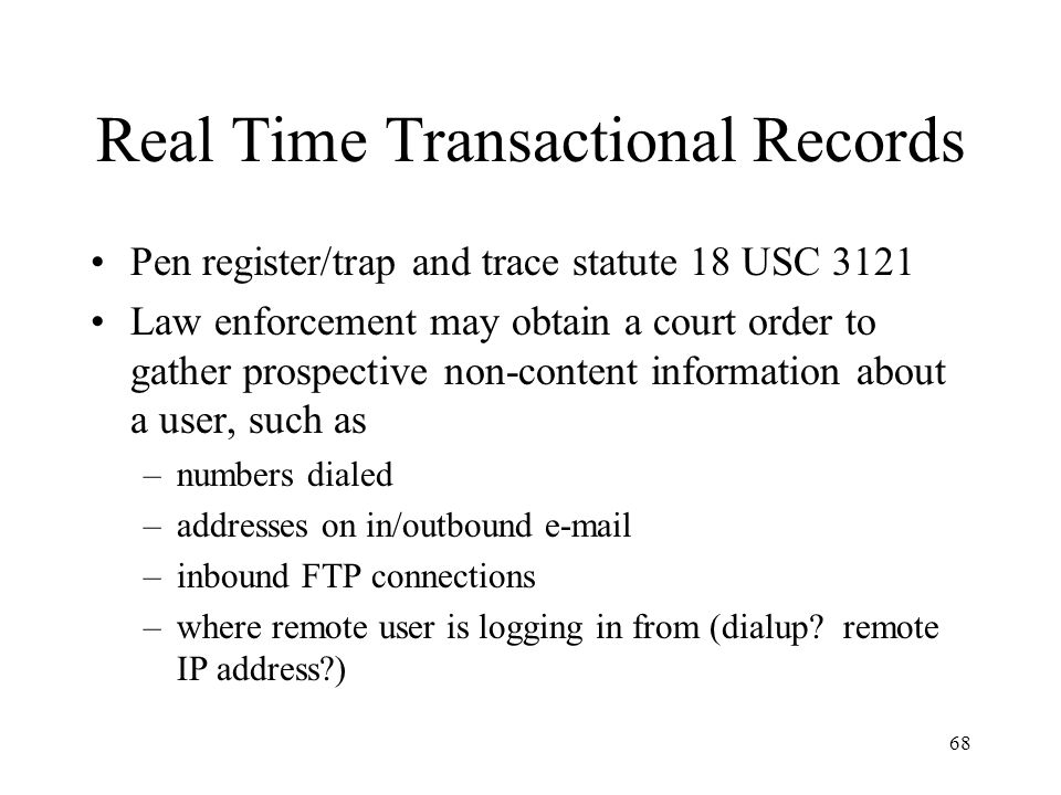 Real Time Transactional Records