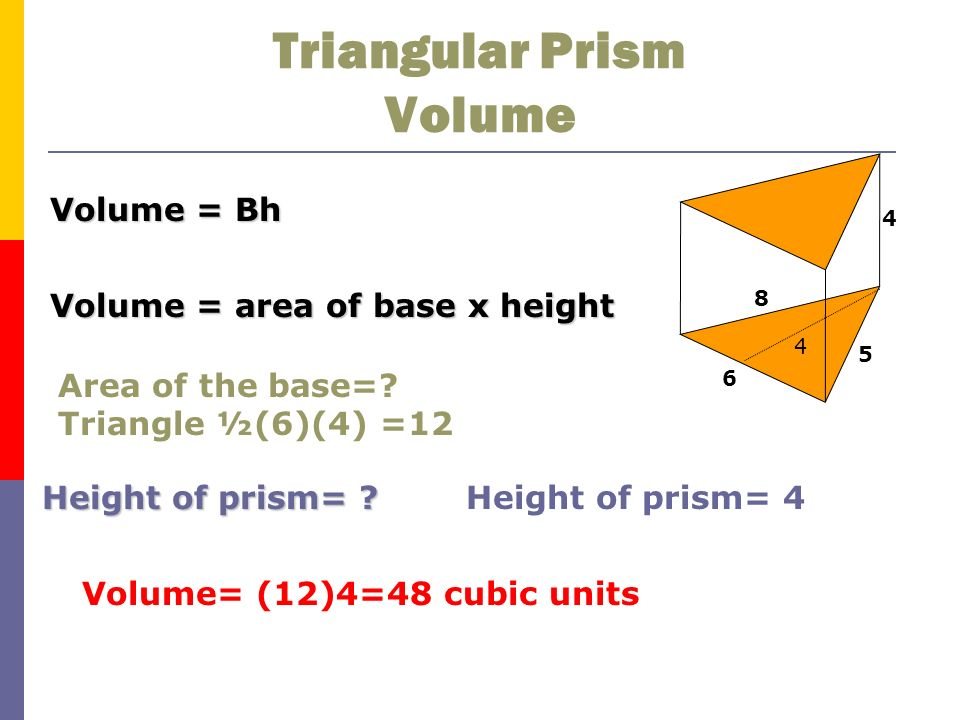 Triangular Prism Volume
