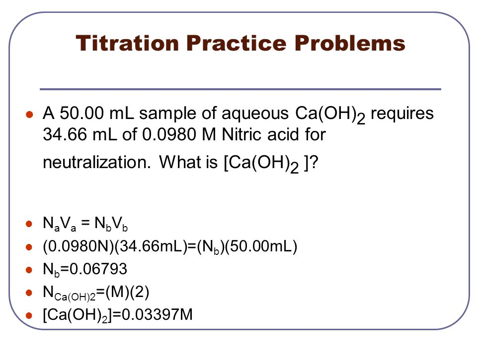 Titration Practice Problems