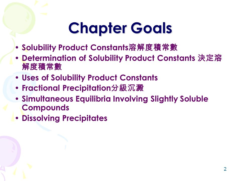 simultaneous equilibria ksp and kd Chapter goals solubility product constants溶解度積常數 determination of   constants fractional precipitation分級沉澱 simultaneous equilibria involving   kd = 63 x 10-8 write the dissociation reaction and equilibrium concentrations.