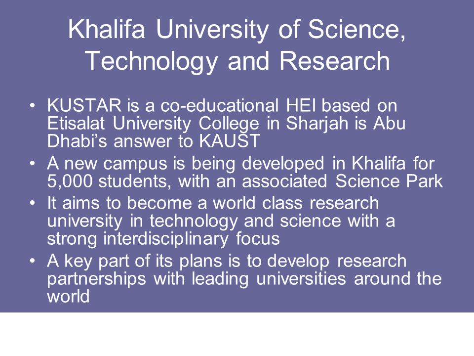 Khalifa University of Science, Technology and Research
