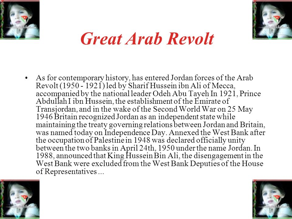 Great Arab Revolt