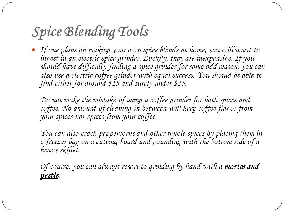 Spice Blending Tools