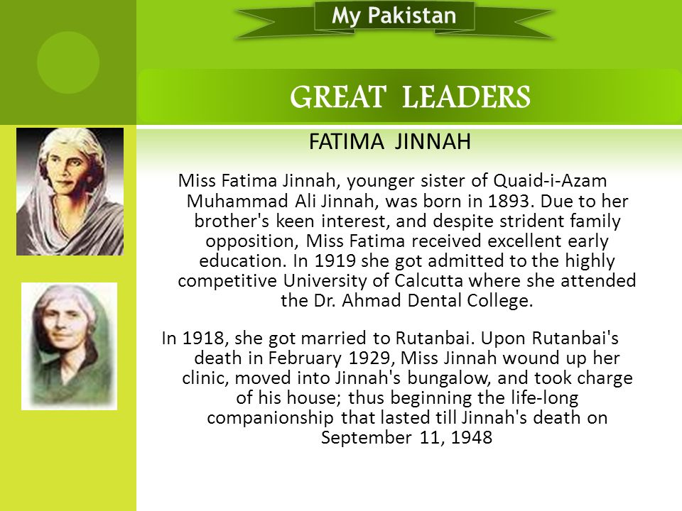 GREAT LEADERS FATIMA JINNAH My Pakistan