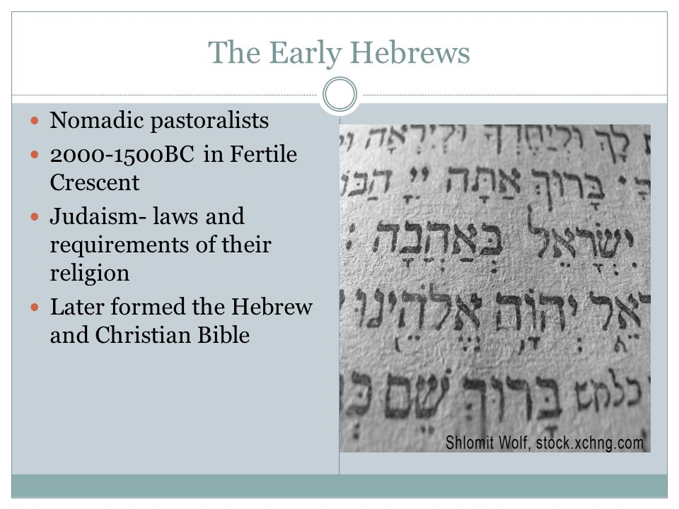 history of the hebrews in the fertile crescent The region was home to the first civilizations in world history: egypt and   israelites originated in mesopotamia then lived as slaves in egypt, before  escaping.