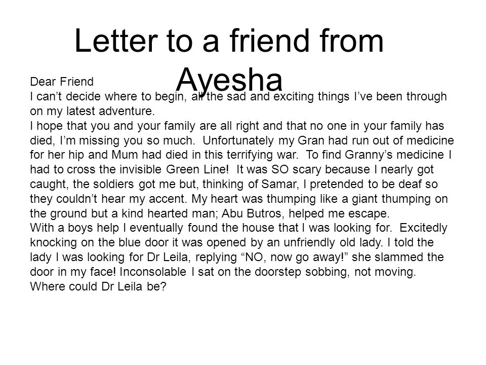 Letter to a friend from Ayesha
