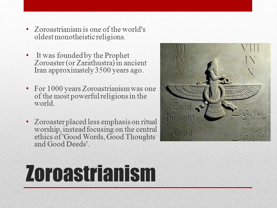 a comparison of judaism and zoroastrianism Some of these world religions (babi and baha'i faiths zoroastrianism) have very  the branches of judaism are compared in this chart by gilbert rosenthal.