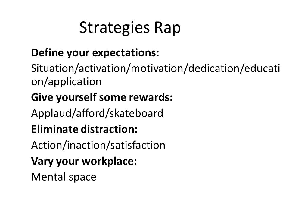 Strategies Rap