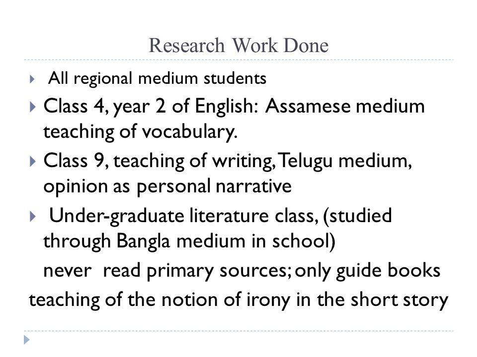 Class 4, year 2 of English: Assamese medium teaching of vocabulary.