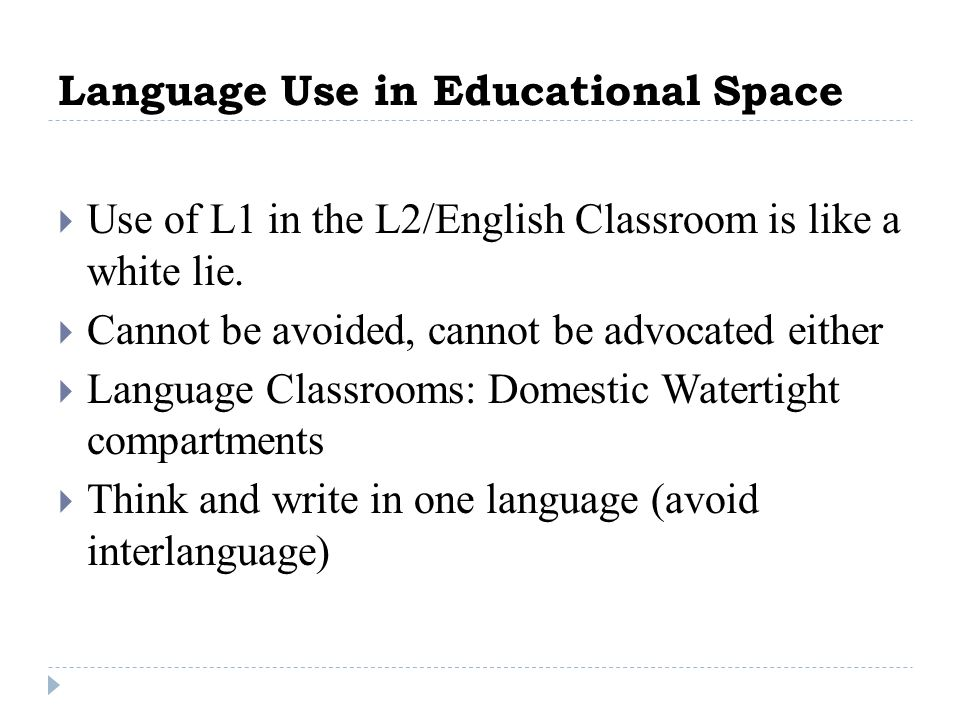 Language Use in Educational Space