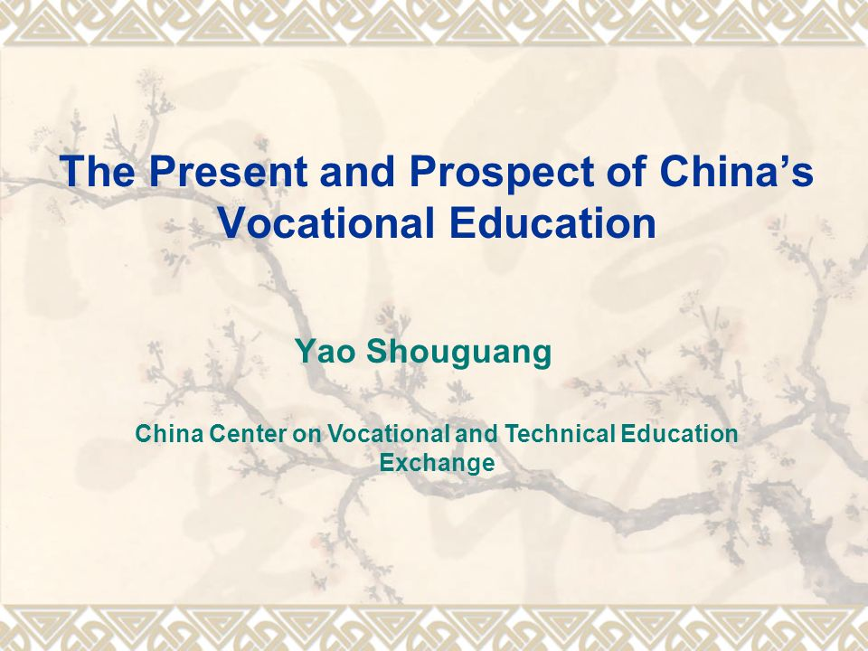 The Present and Prospect of China's Vocational Education