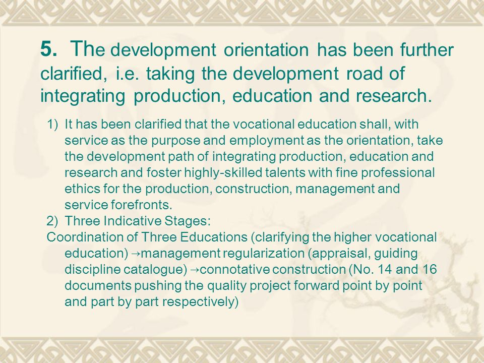 5. The development orientation has been further clarified, i. e