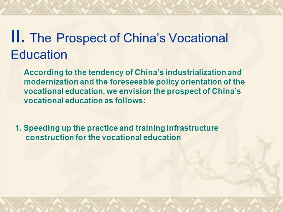 Ⅱ. The Prospect of China's Vocational Education