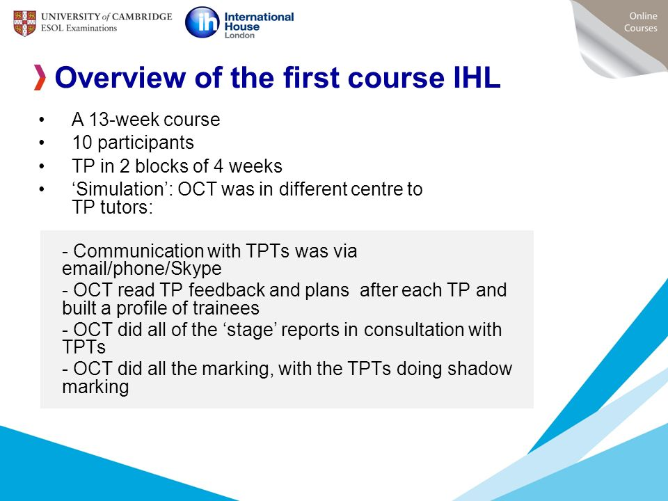 Overview of the first course IHL