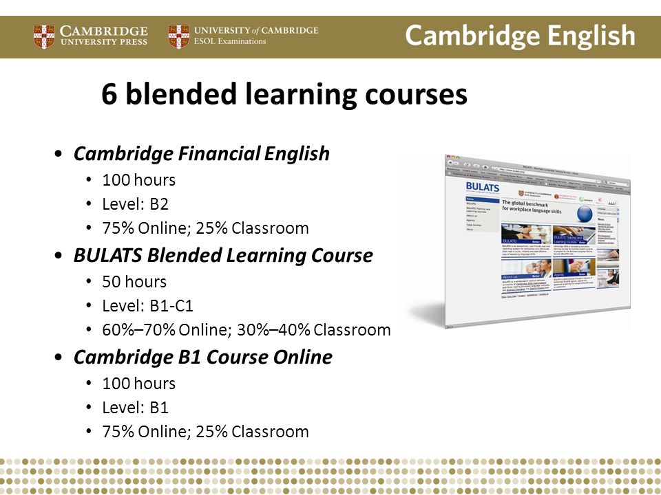 6 blended learning courses