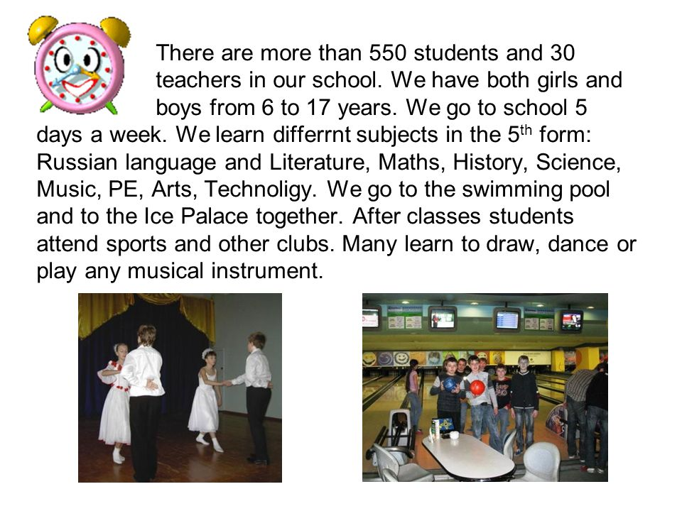 There are more than 550 students and 30 teachers in our school