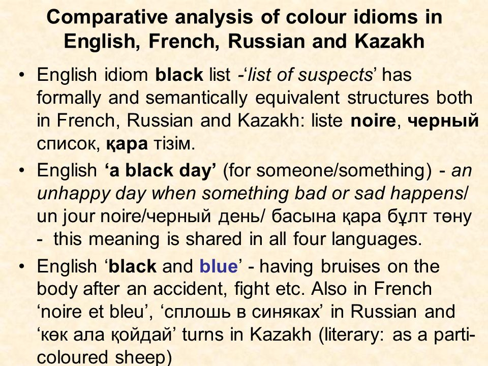 Comparative analysis of colour idioms in English, French, Russian and Kazakh