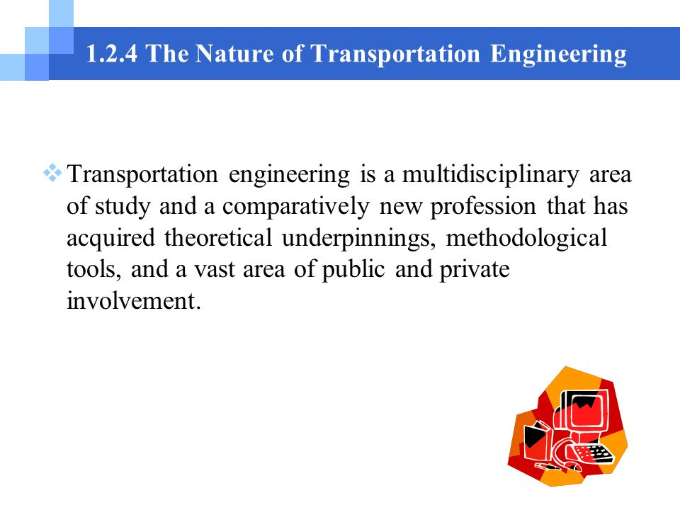 Introduction to thansportation engineering ppt download 124 the nature of transportation engineering fandeluxe Gallery