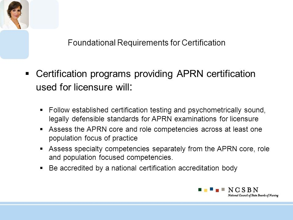 Foundational Requirements for Certification