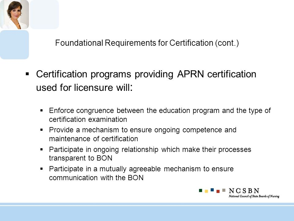 Foundational Requirements for Certification (cont.)