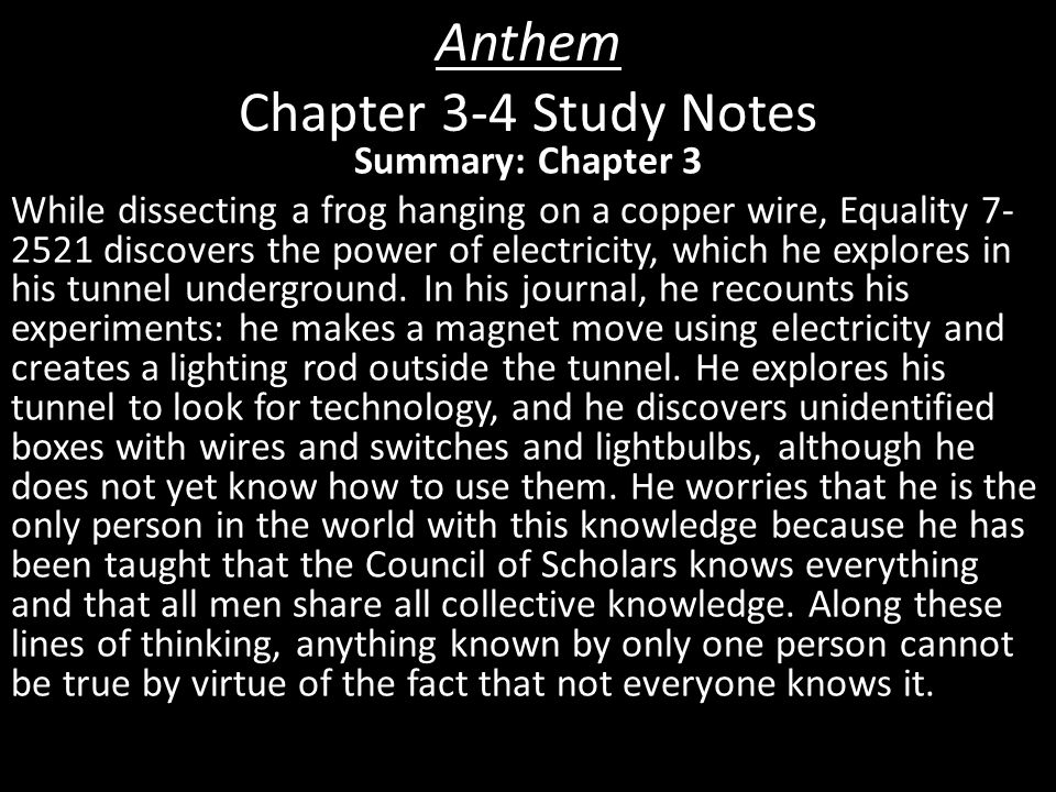 the new true anthem analysis More than 4,000,000 copies of ayn rand's dystopian novel, anthem, have been sold her popularity stems from her radical objectivism philosophy she epitomizes the.