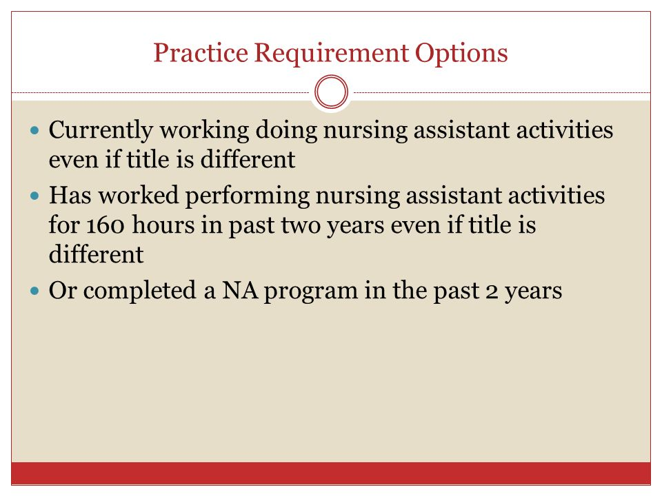 Practice Requirement Options