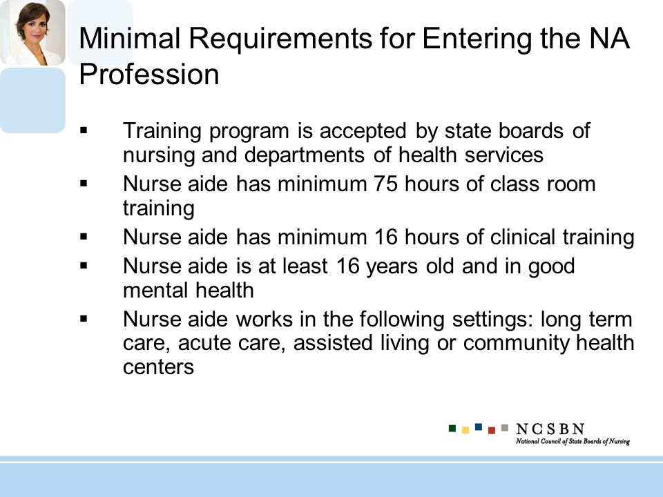 Minimal Requirements for Entering the NA Profession