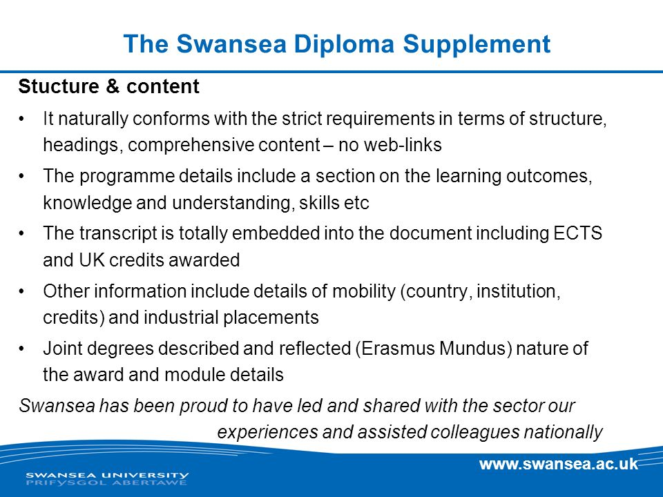 The Swansea Diploma Supplement