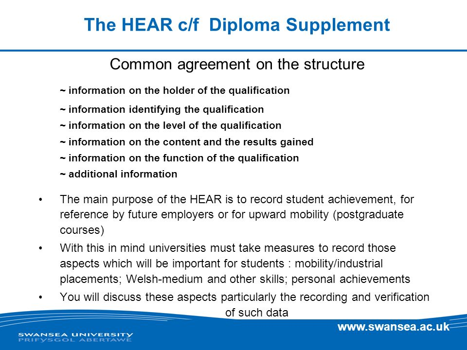 The HEAR c/f Diploma Supplement