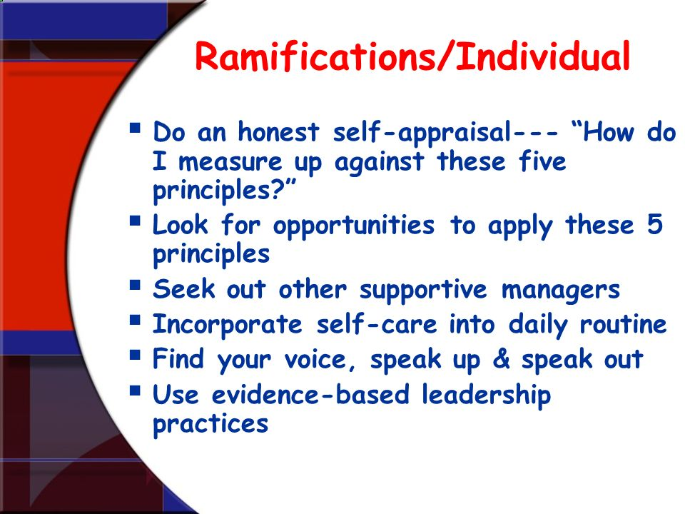 Ramifications/Individual