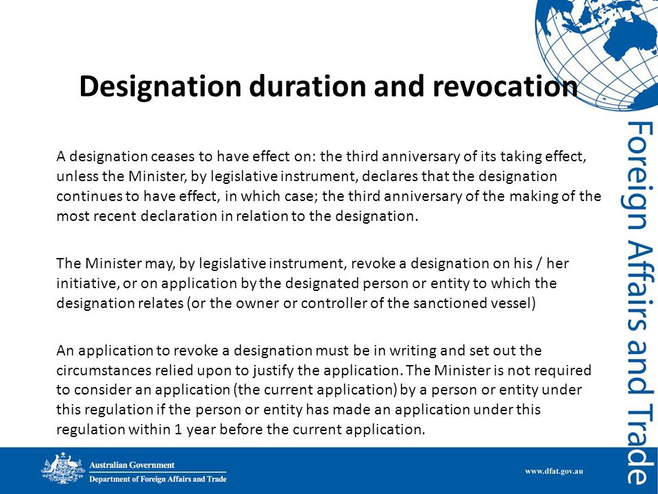 Designation duration and revocation