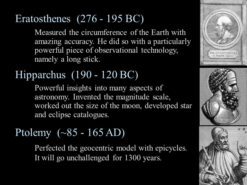 an overview of the magnitude scale invented by hipparchus Overview understand luminosity, brightness this system in use today was basically invented by hipparchus and the magnitude scale.