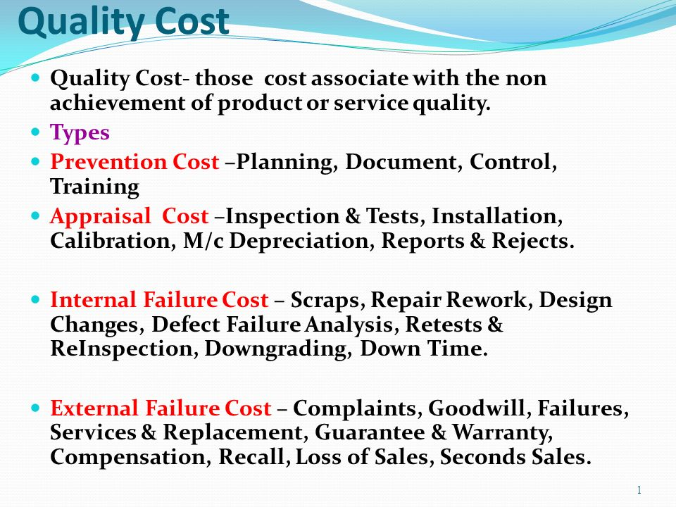 external loss prevention In order to effectively minimize business losses, a commitment to preventing shrinkage has to start at the top get commitment from senior management to make your retail loss prevention plan a priority.