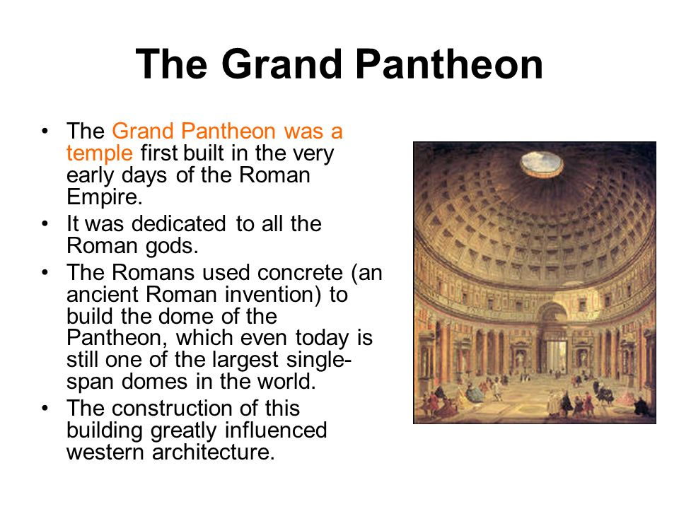 famous inventions from ancient rome - photo#42